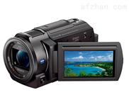 防爆摄像机厂家直销Exdv1601