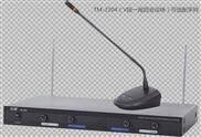 TMS天马士TM-2204一拖四无线会议话筒