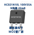 LED驅動電源100V35A場效應管 替代ST18N10D