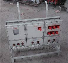 裕恒移动防爆照明动力配电箱