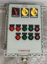 BXK-4KW至30KW电机防爆操作箱IIBT6