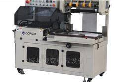 供应小型全自动热收缩包装机