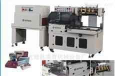 卫生纸多功能自动热收缩膜包装机