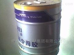 橡塑专用胶水**橡塑胶水的使用方法