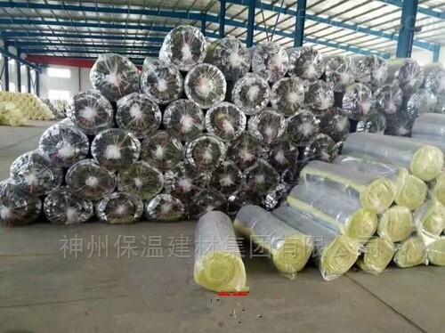 钢结构顶棉  抽真空玻璃棉毡 一平米价格