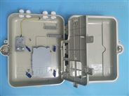 32芯光缆分纤箱生产厂家仿SMC