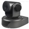 高清视频会议摄像机