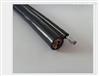 KVVRC20*1.5柔软防油控制电缆