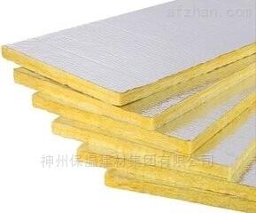 优质玻璃棉厂家供应商-泰州保温板公司-