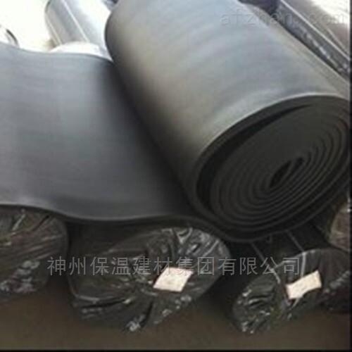 遵义橡塑制品价格**阻燃橡塑板厂家