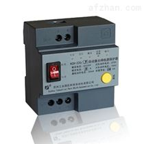 自動重合閘電源保護器有售