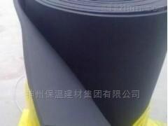 橡塑制品厂家**橡塑板应用领域