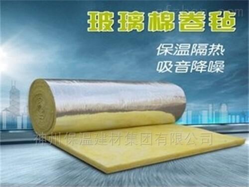 贴面玻璃棉毡钢结构隔音保温毡