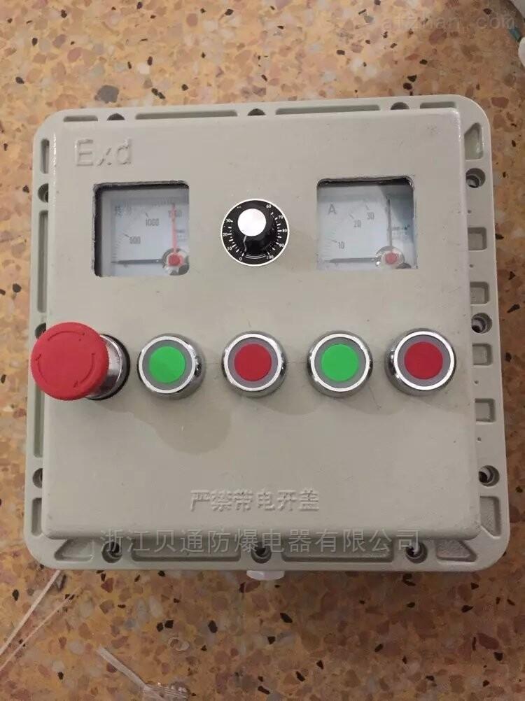 铝合金防爆仪表箱