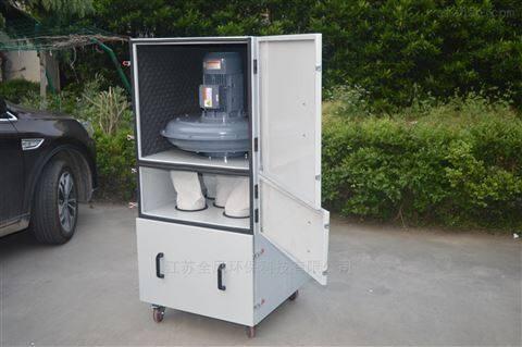 碳粉集尘机石墨烯粉尘除尘器石墨集尘器
