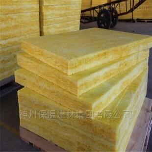16kg铝箔玻璃棉保温毡每平米抽真空玻璃丝棉