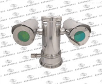 防爆掃描式氣體探測儀AITI-FB100