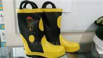 消防員滅火防護靴價格