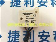 Microprecision MP320TWB 电梯开关实物图