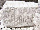 衡阳无声爆破剂生产厂家,衡阳静态岩石破碎剂怎么使用?