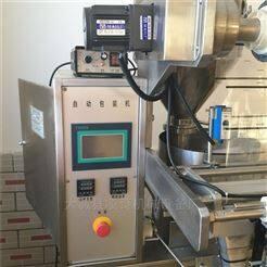 4020厂家现货供应颗粒自动定量灌装机