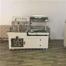 L型彩盒全自动边封式包装机内循环热收缩机