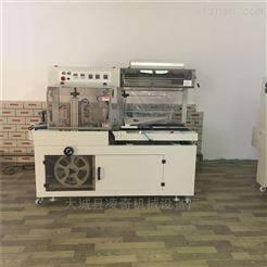 BF -650全自动封切套膜机化妆品盒热收缩包装机