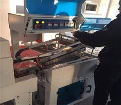 纸盒喷气式热缩膜包装机 高速封切塑封机