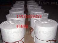 洛阳现货供应优质一级防火硅酸铝管壳