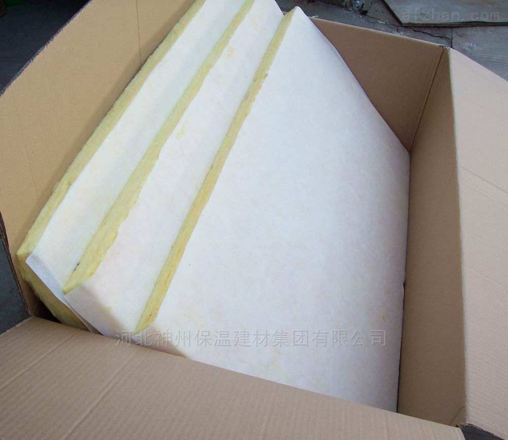 65公斤玻璃棉板