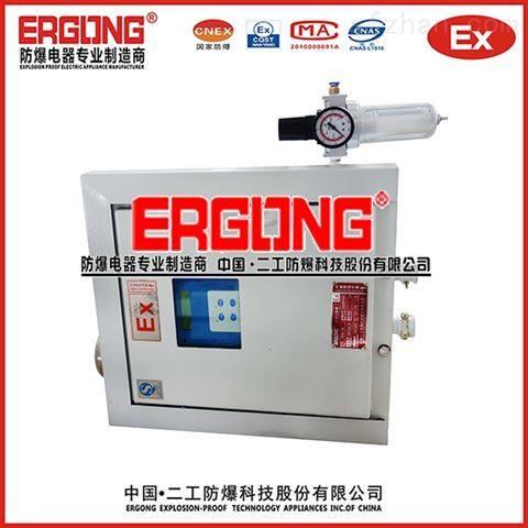 严格质量的防爆电器全自动报警配电箱