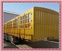 轻型13米高低板仓栅式半挂车价格厂家直销