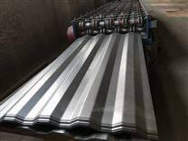 厂家定制集装箱瓦楞板 供应波纹板 冲压顶板
