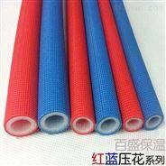 地暖橡塑保温专用管