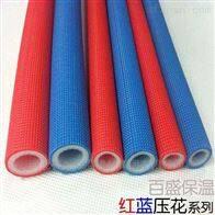 32*8mm地暖橡塑保温专用管