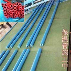 110*30mm阻燃B2级橡塑保温管价格