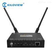 千视G2 HDMI(WIFI)4G无线编码器 高清直播