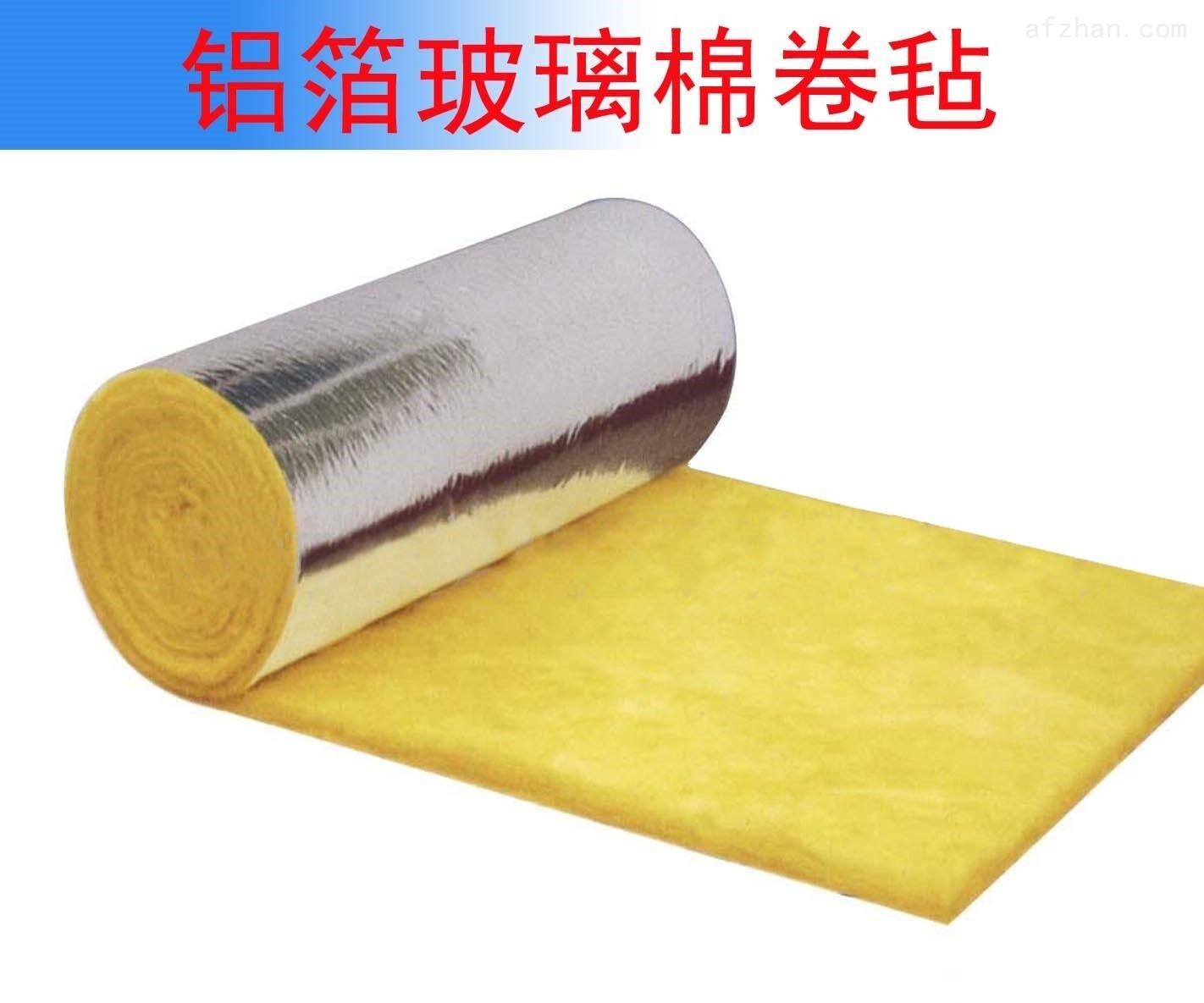 吉林省彩钢玻璃棉夹芯板厂家制造