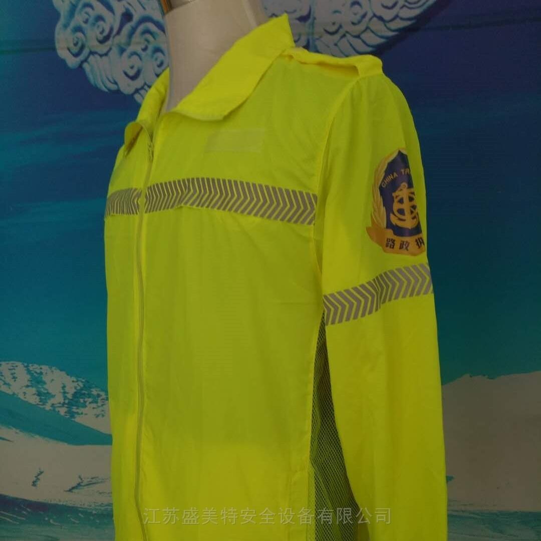 魚鱗狀交巡警熒光黃反光執勤防曬服皮膚衣