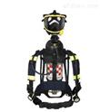 霍尼韋爾c900空氣呼吸器現貨