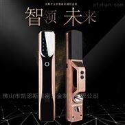 广东智能指纹锁厂家全自动电子锁批发零售