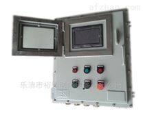 PLC触摸屏防爆仪表箱
