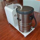 380V三相工业吸尘器 粉尘颗粒配套除尘机