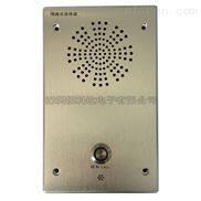 哨位喊话系统*哨位信息化终端语音对讲分机厂家直销