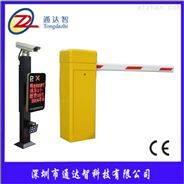 停車場系統汽車道閘擋車器車輛出入口管理