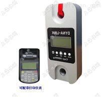 50t无线测力仪配180仪表上海生产商
