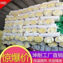 温州市酒店隔音专用玻璃棉毡10kg/60mm