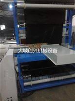 暖气片热收缩膜包装机