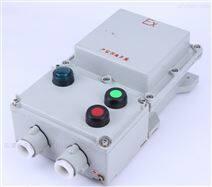 电机起动防爆磁力控制器厂家