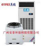 YP-JF40永州市机房恒温恒湿机